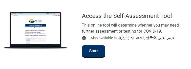 BC COVID Self-Assessment Tool